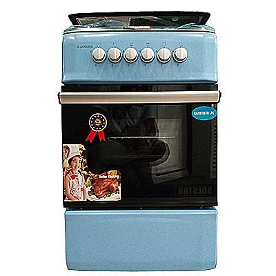 A-GENERAL Cuisinière à gaz -4 foyers- couleur bleue - Dimensions 60cmX60cm -12mois de garantie