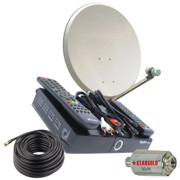 DIGISAT 9800 Kit Complet - 1Parabole - 1Décodeur Digisat - 1Câble - Zero abonnement - plus de 80 chaines
