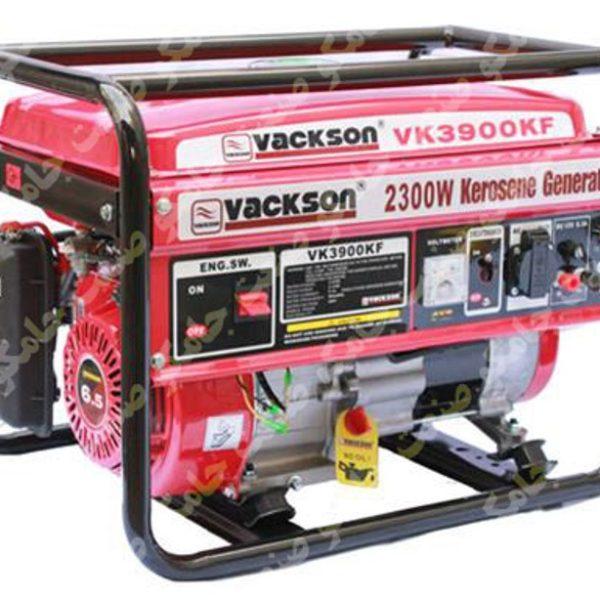 VAKSON - 2.3kw / 2.3kVA - Generateur Petrole 3900KF - Etat Neuf 1 An garantie